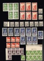 ALGERIE  Petit Lot De Timbres Neufs N°107, 125, 164, 168, 170, 173A, 175, 177, 182,  183, 197, 201, 213, 220....... - Algérie (1924-1962)