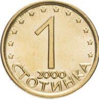 0,01 Lv - Bulgaria 2000 Year - Bulgarie