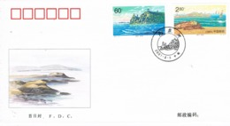 33982. Carta F.D.C. PEKIN (China) 2001. Vistas De BEIDAHIE (Hebei). Dahie River - 1990-99