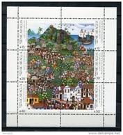Colon. Nicaragua 1987. Mi 2823-28 Block ** MNH. - Nicaragua