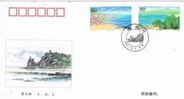 33983. Carta F.D.C. PEKIN (China) 2001. Vistas De BEIDAHIE (Hebei). Dahie River - 2000-09