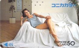 FEMME - WOMAN - GIRL - Télécarte Japon - Personnages