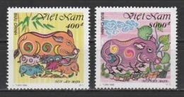 VIET NAM - 1995 - ( New Year ) - Complete Set - MNH (**) - Vietnam