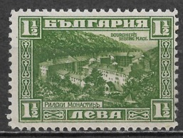 Bulgaria 1921. Scott #176 (M) View Of Rila Monastery - 1909-45 Kingdom