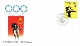 33984. Carta F.D.C. PEKIN (China) 1988. Olympic Games SEOUL - 1980-89