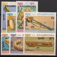 Kampuchea - 1984 - N°Yv. 498 à 504 - Instruments De Musique - Neuf Luxe ** / MNH / Postfrisch - Kampuchea