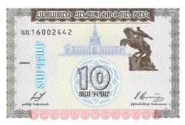 Banconota  10  Dramm  -  ARMENIA  -  Anno 1993. - Armenia
