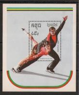 Kampuchea - 1989 - Bloc Feuillet BF N°Yv. 68A - Olympics / Albertville 92 - Neuf Luxe ** / MNH / Postfrisch - Kampuchea