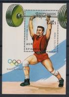 Kampuchea - 1989 - Bloc Feuillet BF N°Yv. 69C - Olympics / Barcelona 92 - Neuf Luxe ** / MNH / Postfrisch - Kampuchea