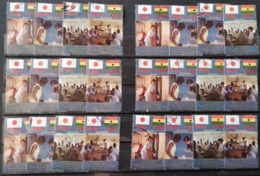 Ghana Used Lot  POSTAGE EXTRA - Ghana (1957-...)