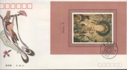 3441  ,FDC China , 1992   HB, The Dunhuang Murals , Los Murales De Dunhuang - 1949 - ... République Populaire