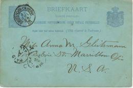 """NIEDERLANDE """"AMSTERDAM-EMMERIK / III / 31 JUL 96"""" Bahnpost-K2 5 C Wilhelmina GA - Spoorwegzegels"""