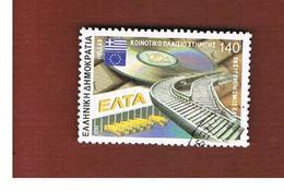 GRECIA (GREECE) - SG 2105  -  1999 POST OFFICE  - USED ° - Usati