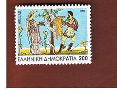GRECIA (GREECE) - SG 1989  -  1995 JASON AND THE ARGONAUTS - USED ° - Usati