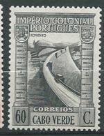 Cap Vert  - Yvert N° 236 *  -  Ava 27902 - Cape Verde