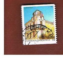 GRECIA (GREECE) - SG 1955B  -  1994 PREFECTURE CAPITALS - USED ° - Usati