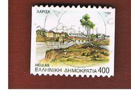 GRECIA (GREECE) - SG 1922B  -  1992  PREFECTURE CAPITALS - USED ° - Usati
