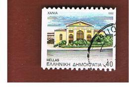 GRECIA (GREECE) - SG 1914B  -  1992  PREFECTURE CAPITALS - USED ° - Usati