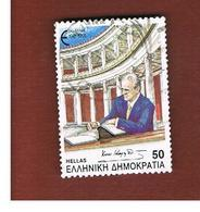 GRECIA (GREECE) - SG 1887 -  1991 GREECE IN EUROPEAN UNION  - USED ° - Usati