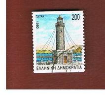 GRECIA (GREECE) - SG 1861B -  1990 PREFECTURE CAPITALS  - USED ° - Grecia