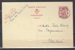 Postkaart Van Ciney Naar Charleroi - 1935-1949 Petit Sceau De L'Etat