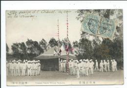 Chine  Camp Militaire Français Tientsin  Lettre Pour Toulouse 1908 - China