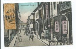 Chine   Honanroad Shanghai  Carte Pour Tientsin 1911 - Chine