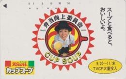 Télécarte Japon / 110-011 - FEMME - KNORR AJINOMOTO Soupe - Girl - CUP SOUP Adv. Japan Phonecard  - 6183 - Alimentation
