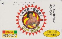Télécarte Japon / 110-011 - FEMME - KNORR AJINOMOTO Soupe - Girl - CUP SOUP Adv. Japan Phonecard  - 6184 - Alimentation
