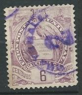 Guatemala     - Yvert N° 48 Oblitéré   - Ava28023 - Guatemala