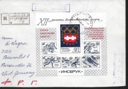 URSS Lettre Recommandée  Hockey Sur Glace Patinage Bobsleigh Ski De Fond - Jockey (sobre Hielo)