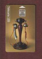TELECARTE - Carte Téléphonique De 120 Unités - Téléphone Mildé 1911  - 2 Scannes. - France