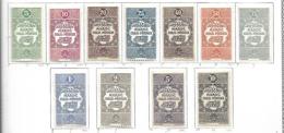 Maroc   Colis Postaux    1917   Cat Yt N°  1 à 11 Série Complète   N* MLH  Tb - Maroc (1891-1956)