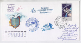 ANTARCTIC Molodezhnaya Station 63 RAE Base Pole Mail Cover USSR RUSSIA Signature Helicopter Space - Bases Antarctiques