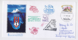 ANTARCTIC Druzhnaya Station 61 RAE Base Pole Mail Cover USSR RUSSIA Signature Helicopter Ship - Bases Antarctiques