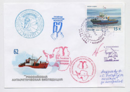 ANTARCTIC Progress Station 62 RAE Base Pole Mail Cover USSR RUSSIA Signature Helicopter Ship - Bases Antarctiques