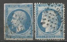 FRANCE - Oblitération Petits Chiffres LP 2429 PHALSBOURG (Moselle) - Marcophilie (Timbres Détachés)