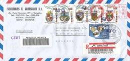 Ecuador 2005 Quito Rotary Armory Meter Registered Cover - Ecuador