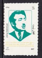 2017  Afghanistan Shafiq Complete Set Of 1  MNH - Afghanistan