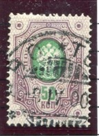 FINLAND 1891 Arms Of Russia With Circles 50 Kop. Used.  Michel 44 - 1856-1917 Russian Government