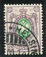 FINLAND 1891 Arms Of Russia With Circles 35 Kop. Used.  Michel 43 - 1856-1917 Russian Government