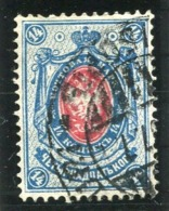 FINLAND 1891 Arms Of Russia With Circles 14 Kop. Used.  Michel 41 - 1856-1917 Russian Government