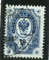 FINLAND 1891 Arms Of Russia With Circles 10 Kop. Used.  Michel 40 - 1856-1917 Russian Government