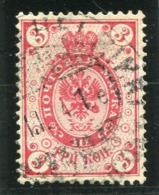 FINLAND 1891 Arms Of Russia With Circles 3 Kop. Used.  Michel 37 - 1856-1917 Russian Government