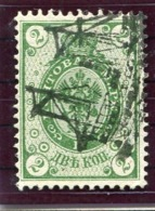 FINLAND 1891 Arms Of Russia With Circles 2 Kop. Used With Ship Cancel.  Michel 36 - 1856-1917 Administración Rusa