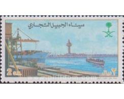 Ref. 57214 * MNH * - SAUDI ARABIA. 1997. PUERTOS DE ARABIA SAUDITA - Arabie Saoudite
