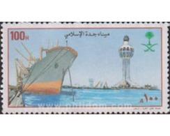 Ref. 613575 * MNH * - SAUDI ARABIA. 1996. HARBOUR . PUERTO - Arabie Saoudite