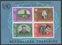 Togo 1970 Year, Block Mint MNH (**) - Togo (1960-...)