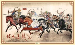CENTRAL AFRICA 2019 - Chinese Art, Archery S/S (9). Official Issue - Tiro Al Arco