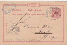 Allemagne Ambulant Chemnitz-Annaberg Sur Entier Postal 1897 - Deutschland